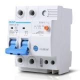 contatores para bancos de capacitores Tremembé